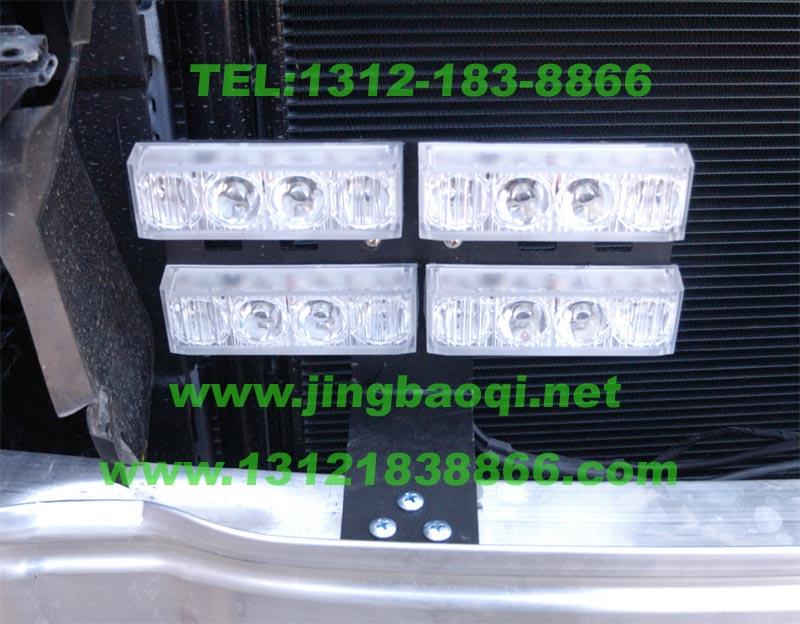 美国VS Signal GL332A2中网LED爆闪灯1带8一体化警灯-2013款奥迪A6L专用